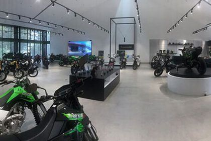 Showroom Kawasaki - Abdul Muis Jakarta Pusat