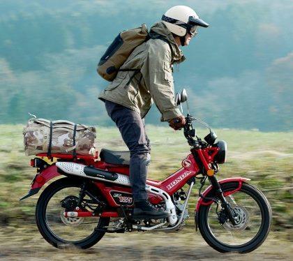 Honda CT125 2020 Indonesia
