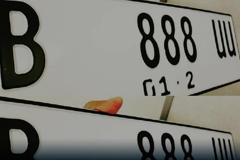 Plat Nomor Putih
